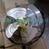 供应电风扇电机/冷风扇/热风扇/家用风