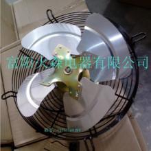 供应电风扇电机/冷风扇/热风扇/家用风批发