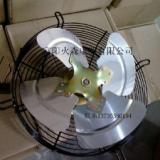 供应内转子风扇 单相异步风扇电动机