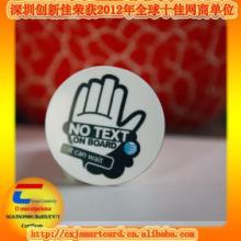 供应2013年新款热卖NFC平板电脑标签、Ntag203NFC标签