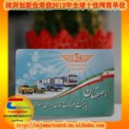 S50智能卡图片