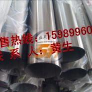 出售304不锈钢圆管40x1/0拉丝光面图片