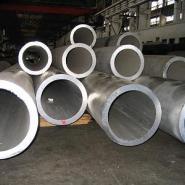 来宾订购多铝管价格+1070铝管图片