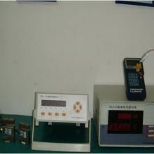 深圳市天溯计量检测技术有限公司供应风扇电机电性能计量校准图片