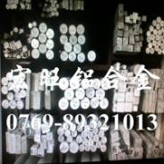 进口铝合金2024图片