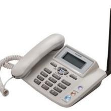 广州天河办理无线电话