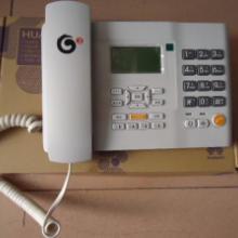 供应广州海珠安装固定电话号码批发