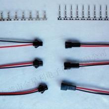 供应SM公母对插端子连接器 3.5子弹头公母对插,4.0子弹头公母插