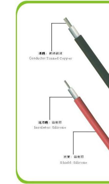 供应VDEFG4G4双层绝缘硅胶线 VDE认证硅胶线