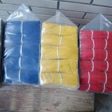 供应PVC电子线导线 普通环保,ROHS+6P+16P+NP