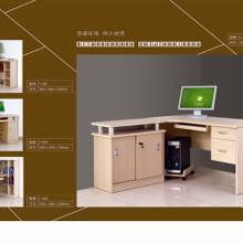 供应组合电脑桌生产厂家,组合电脑桌制作,组合电脑桌设计批发