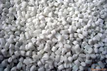 供应一级白色透明LDPE再生料,PE颗粒
