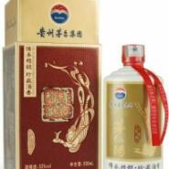 茅仙酒珍藏百年喜运图片
