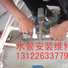 供应上海浦东金桥水管马桶水龙头维修批发