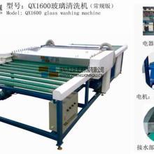 供应玻璃机械玻璃玻璃清洗机