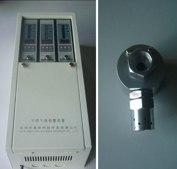 上海氨气气体变送器