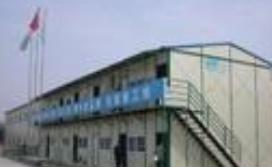 供应新疆活动板房-新疆活动板房生产-新疆活动板房生产厂家