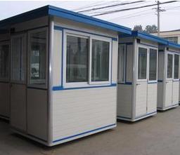 供应新疆活动板房-新疆活动板房供应商-新疆活动板房供应商电话