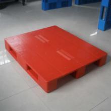 供应河南叉车塑料托盘/河南包装塑料托盘厂家