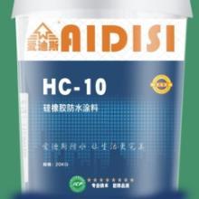 供应硅橡胶防水涂料价格批发