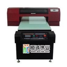 供应可以打白色的UV万能打印机批发