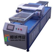 供应青岛UV机平板打印机万能打印机批发