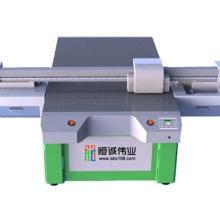 供应新一代万能打印机