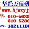 2012-2017年中国皮鞋行业市场发展研究及投资规划分析报告