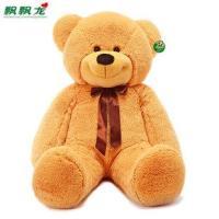 飘飘龙大号毛绒玩具泰迪熊抱抱熊