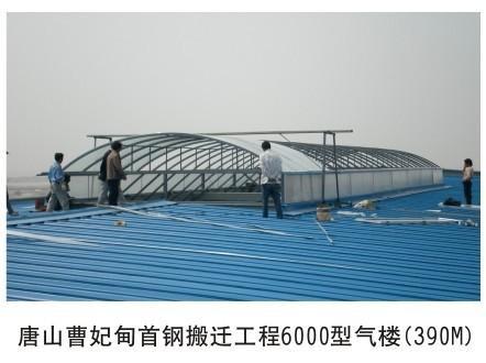 供应河北6000型中脊电动通风气楼