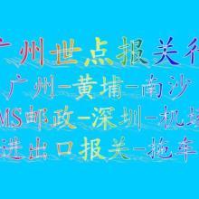 广州进口报关、广州进口报关、广州报关批发