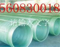 重庆江津玻璃钢夹砂管厂_玻璃钢管防腐防酸