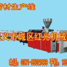供应多功能塑料管材设备UPVC排水管设备