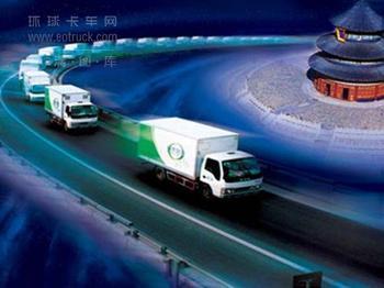供应淄博到滁州物流公司图片