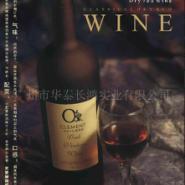 南非葡萄酒进口清关图片