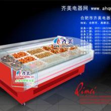 桦甸蛋糕冷藏柜,蛟河蔬菜水果保鲜柜价格,磐石蛋糕展示柜,冷柜厂家