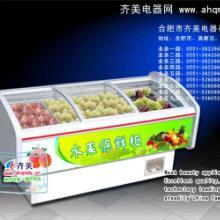 供应章丘水果保鲜柜