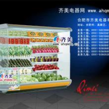 供应水果保鲜柜