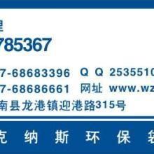 广东珠海/从化绿色环保袋图片,无纺布环保袋定做,生产制作厂家批发