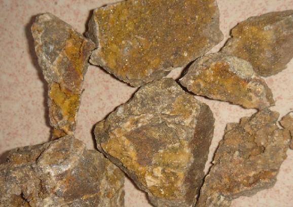 铍矿石元素含量分析化验图片|铍矿石元素含量分析