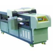 爱普生全能平板彩印打印机图片