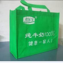 供应无纺布酒类包装袋