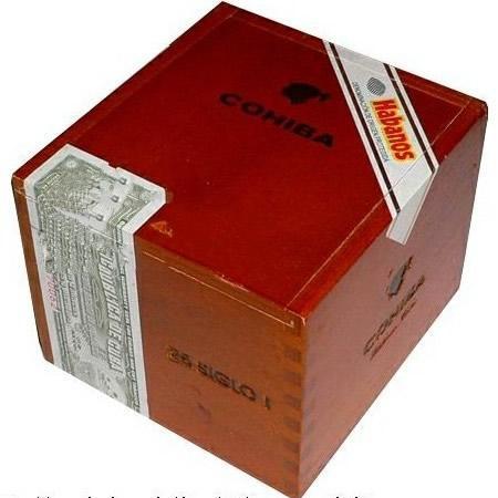 高希霸雪茄贸易有限公司