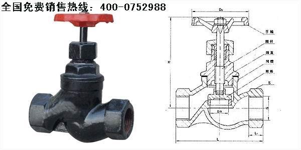 摘要:止阀水暖用截止阀铁质丝口截止阀铁质内螺纹图片