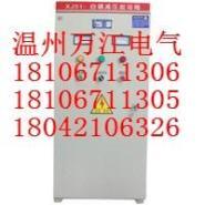 500KW电机配套起动柜水泵控制柜图片