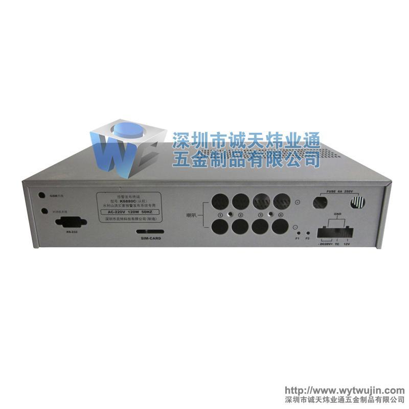 电池箱_电池箱供货商_供应电池箱配套生产图片