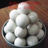 供应弹性橡胶球/工业橡胶球/透明硅胶球