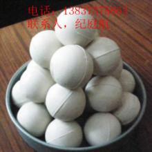 供应橡胶球,振动筛用的白色橡胶球