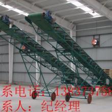 供应化肥输送机