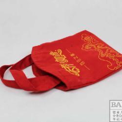 供應定做時尚手提購物袋化妝品手提袋